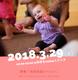 【海老名New Open】0才からの音楽クラス春の特別体験イベント