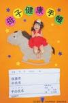 3月23日(金)【橋本(神奈川県)】おひるねアート撮影会