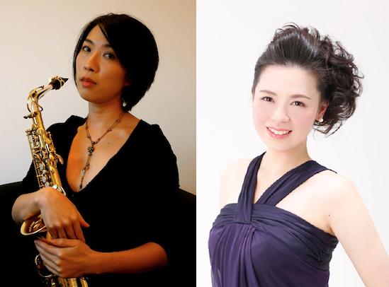 出演:三柳香織(サックス)、藤本亜由美(ピアノ)