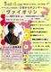 0歳からのコンサート、ヴァイオリンとピアノ、最後は打楽器で一緒に!ピッコロクラッセVol.28  in渋谷