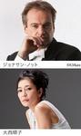 フェスタ サマーミューザ KAWASAKI 2018  東京交響楽団オープニングコンサート ノット&東響 × JAZZ スーパースターズ
