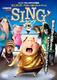 調布シネサロン『Sing/シング』