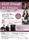 かわさきジャズ2018 佐山雅弘 スペシャル・ピアノ・プロジェクト ジャズ・トライアングル 〜 The 3 Pianists