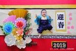 【東村山】11/16(金)おひるねアートいろはモニージュ撮影会