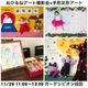 11/26【成田】選べるおひるねアート撮影会(希望者は手形足形アート作りの追加可能)