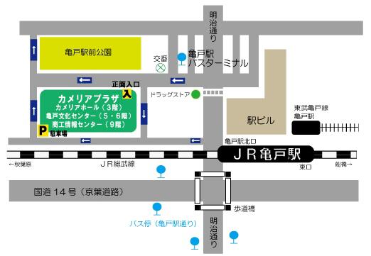 JR総武線/東武亀戸線「亀戸」駅 北口より徒歩2分