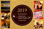 SATURDAY BRUNCH NEW YEAR CONCERT #005