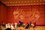 4/24開催 おやこで楽しめるクラシックコンサート♪