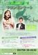 【3/3】音楽院講師による親子で楽しむコンサート3月