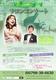 【3/3】音楽院講師による大人も楽しむコンサート3月