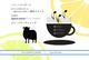 UNITE! COFFEE & CONCERT ~伝統菓子と共に~