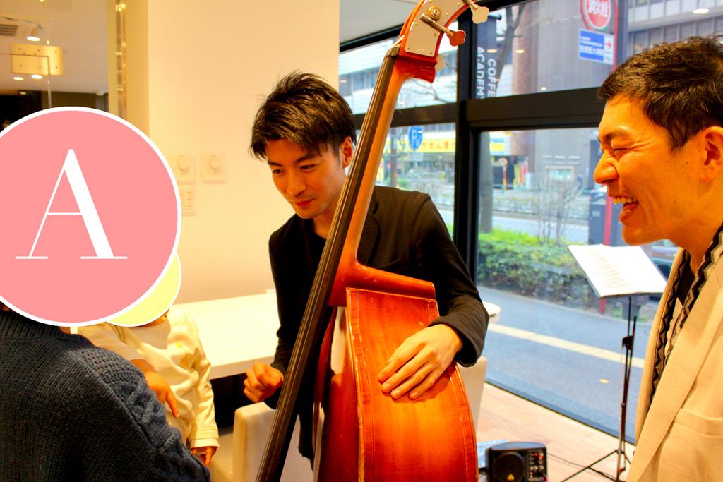 終演後は大好評の楽器体験コーナー! ぜひお子さまだけでなく、大人の皆さまも楽器に触れてみてください (^^)