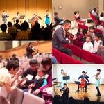 0歳からのクラシックコンサート 1時間の小さな演奏会 One hour Concert 楽しい弦楽器の世界