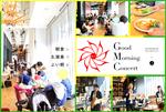 Good Morning Concert <2nd morn>
