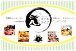 ステキライブ ~Steak & Live~ Vol.7