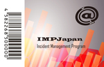 IMPJ防災リーダー検定試験 初級合格者に発行されるカード