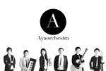 Ayaorchestra (注: 管弦楽団ではございません)