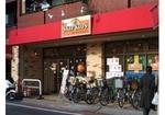 オール デイ ホーム 武蔵小山店のクチコミ画像